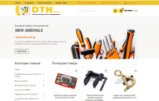 dtn.in.ua