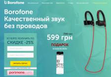 Интеграция платёжного шлюза PORTMONE.COM
