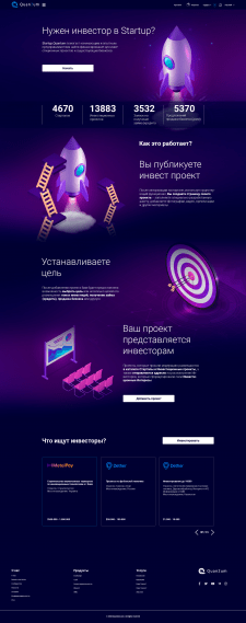 Quantum start up page