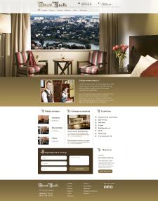 Дизайн для сайта отеля