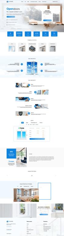Натяжка вёрстки на Wordpress