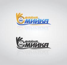 Разработка логотипа для автомойки