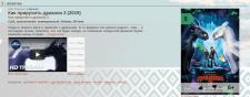 Правки для ajax формы на django python3 сайта