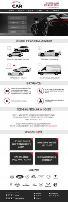 Web-дизайн сайта продажи машин
