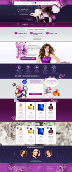 Landing Page Интернет-магазин парфюмерии