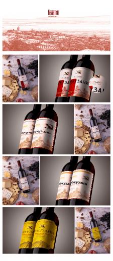 Разработка этикетки для вина - Mukuzani