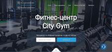 Citi Gym