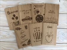 Гравировка на деревянные открытки