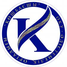 Логотип для Кошбасшы учебный центр