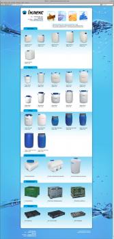 Сайт-визитка для компании Инлекс