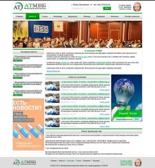 """Сайт межбанковской валютной биржи """"АТМВБ"""""""