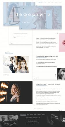"""Дизайн-Проект сайта Салона красоты """"Нефертити"""""""