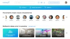 Сайт - портфолио для поиска дизайнеров
