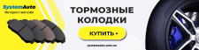 Баннер для Google Adwords