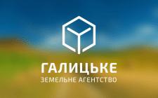 Логотип «Галицьке Земельне Агентство»