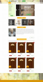 """Site for company """"Двери.com"""""""