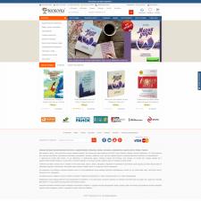 Bookovka.com.ua