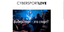 CyberSport[Live]