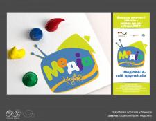 Дизайн логотипа и баннера