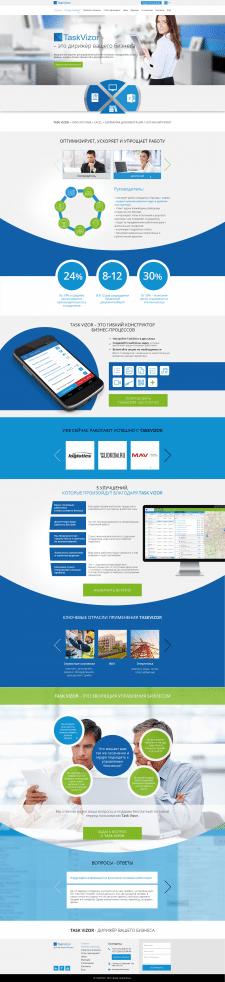Task Vizor - Landing Page продукта Safe Driving