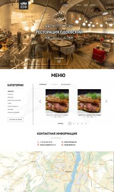 Design of the menu part for Professor Puf rest