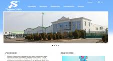 Сайт визитка Туркмен Шохле