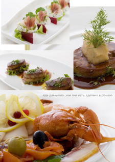 Еда для меню Ренессанс