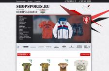 """Интернет магазин """"ShopSport"""""""