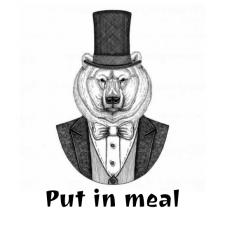 """Логотип уличного кафе """"Put in meal"""""""