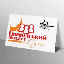 Лого Бюджет