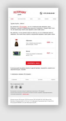 Дизайн и верстка email