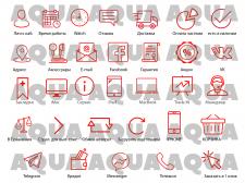 Стилизация, разработка иконок