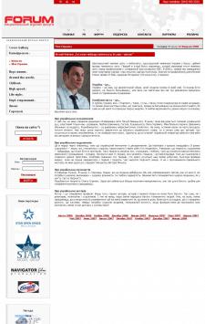 Сайт журнала Форум