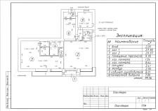 чертеж в AutoCAD