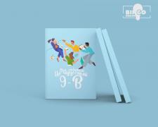 Дизайн обложки школьного альбома