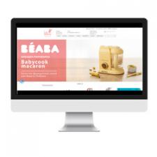 Lebebe-boutique.com