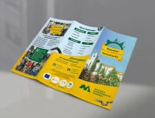 Буклет для ассоціації велосипедистів