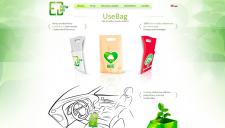 Компания Eco Direct, продукт Usebag