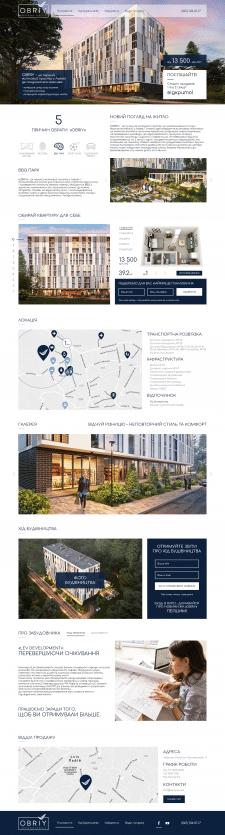 Дизайн сайта (Landing Page) для ЖК «OBRIY»