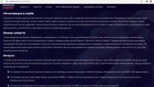 Обзор криптовалютного казино SOL Casino