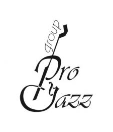 """Джаз-бэнд """"Pro Jazz"""""""