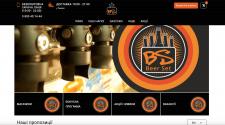 Интернет-магазин Beerset