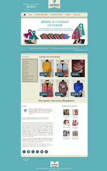 Создание интернет-магазина на Joomla