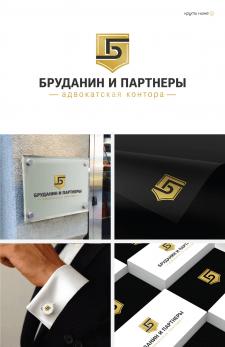 Адвокатская контора Бруданин и Партнер