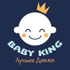 """Логотип для магазина товаров для детей""""Baby King"""""""