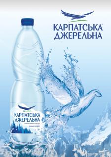 Постер для «Карпатської джерельної»