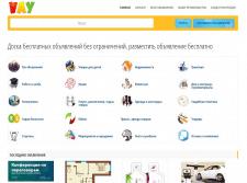 vay.com.ua