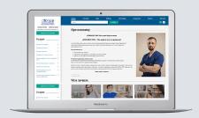 Создание сайта для офтальмологической клиники