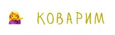 Название магазина кухонных принадлежностей