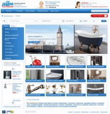 Наполнение интернет-магазина сантехники